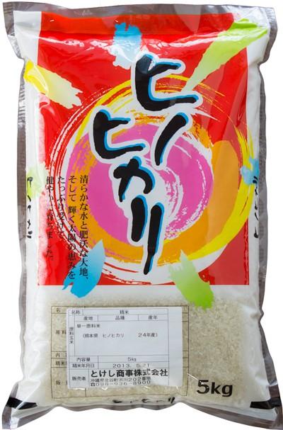 いちおし銘柄米(熊本産ひのひかり10割)