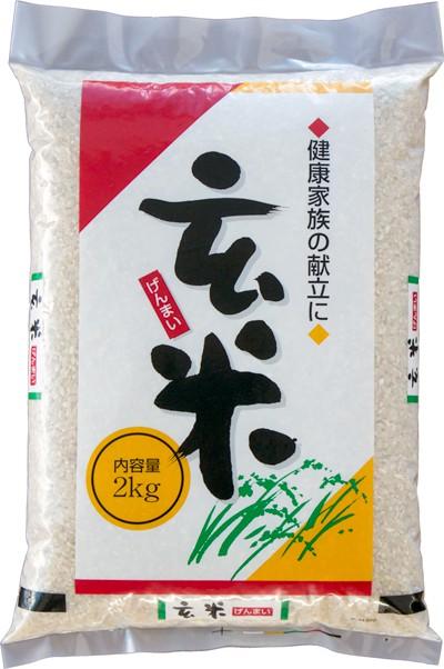 からだ玄米