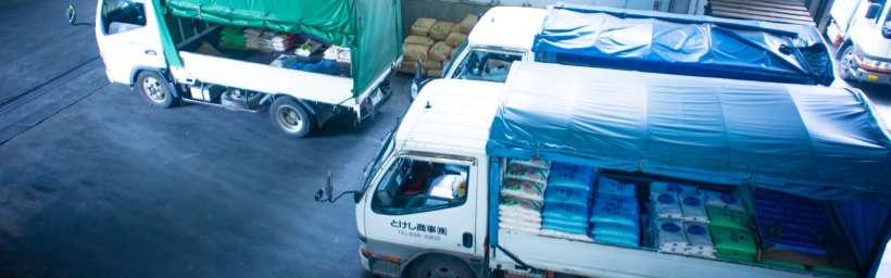 配達の積み荷が完了したとけし商事の配達車