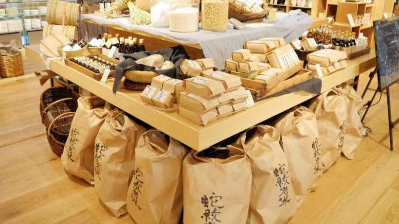 お米の売り場画像