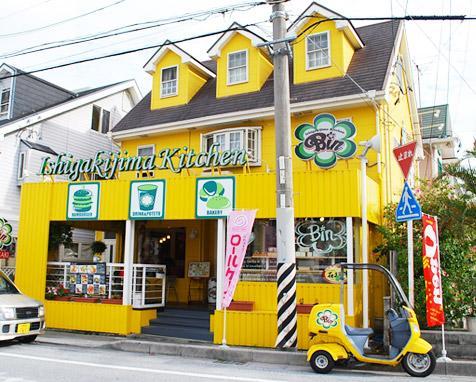 ビン (Ishigakijima Kitchen Bin)店舗外観写真
