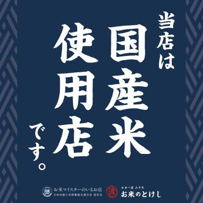 InsyokutenSticker-tokeshiShoji