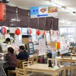 当社お取引先「鮮魚と唐揚げ 琉球」さんがお洒落な記事になってました。