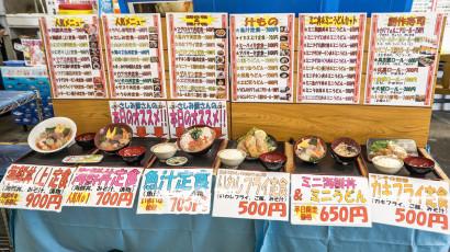 鮮魚の琉球 メニュー
