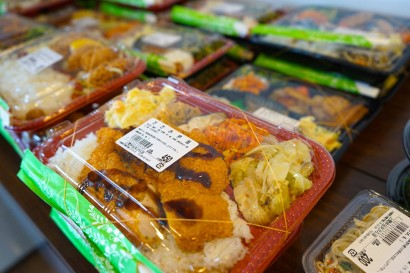 上間天ぷら 弁当写真