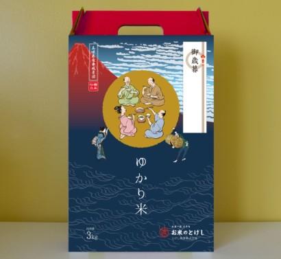 沖縄 お米ギフト最終案