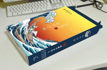 沖縄 お米ギフト側面