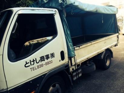 お米を配達するためのトラック・2t車