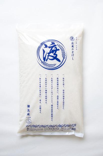 無洗米 (1)