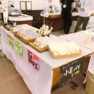 西原町社会福祉協議会 お菓子_Fotor