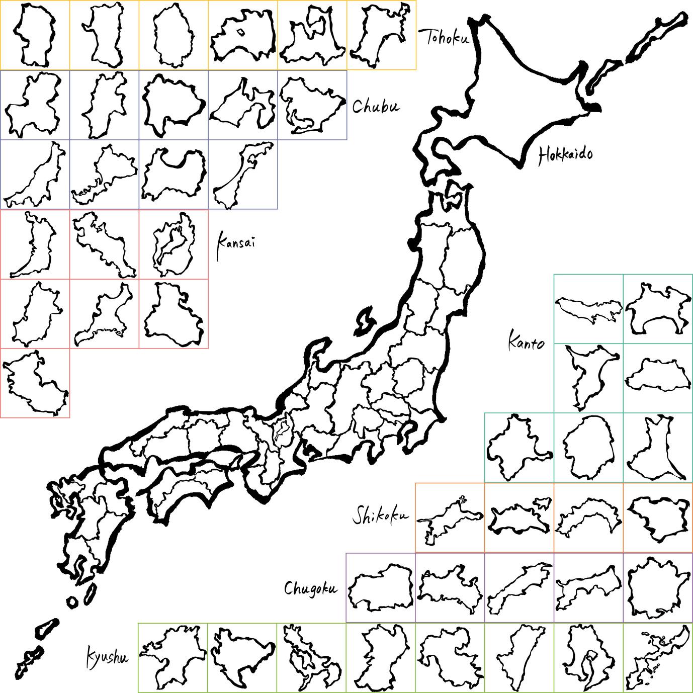 日本全国からライバルが