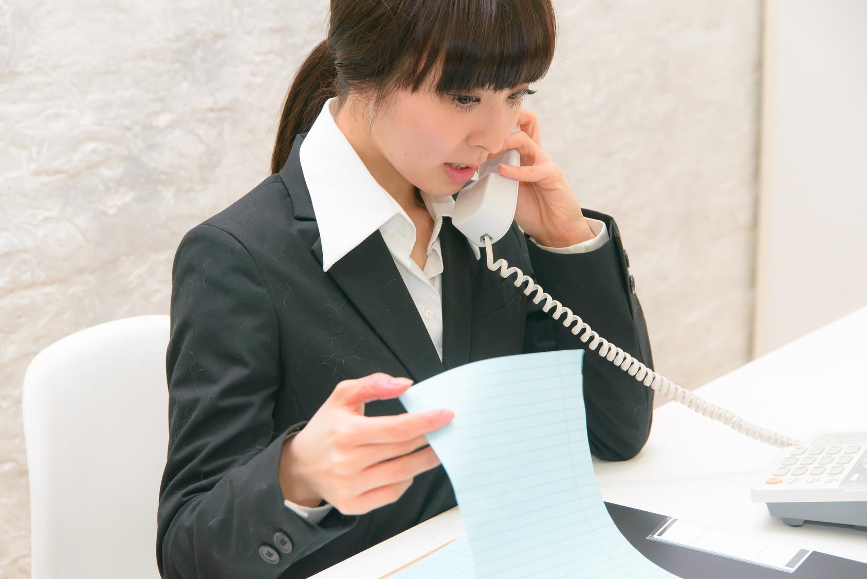 電話加入権処分イメージ